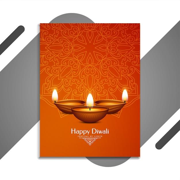 Gelukkige diwali-festival mooie brochure met lampen Premium Vector