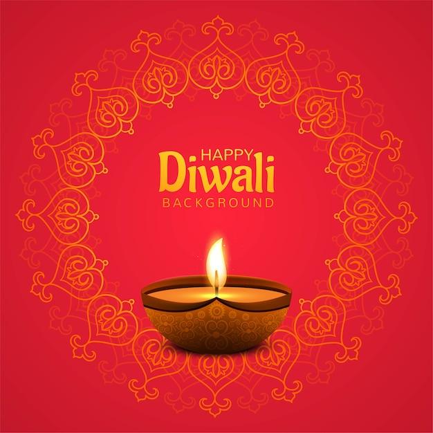 Gelukkige diwali festival viering kaart achtergrond Gratis Vector