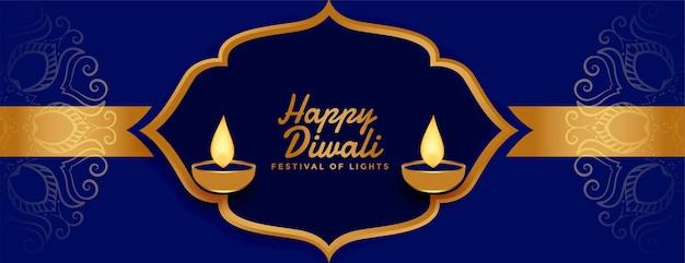 Gelukkige diwali gouden banner in indische stijldecoratie Gratis Vector