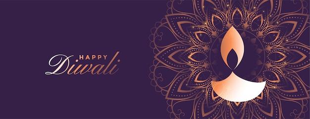 Gelukkige diwali mandala-decoratie in indiase stijl Gratis Vector