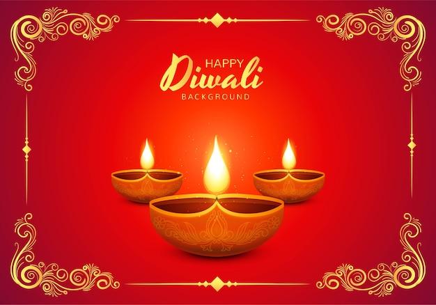Gelukkige diwali traditionele indische diya olielamp viering achtergrond Gratis Vector