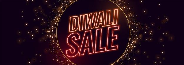 Gelukkige diwali-verkoopbanner Gratis Vector