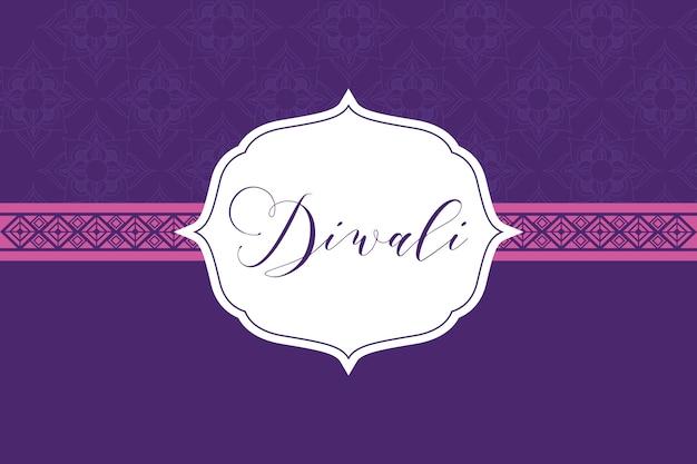 Gelukkige diwali-viering belettering in elegant frame Premium Vector