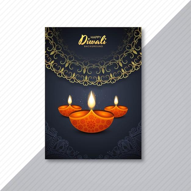 Gelukkige diwali-wenskaart met decoratieve olielamp Gratis Vector