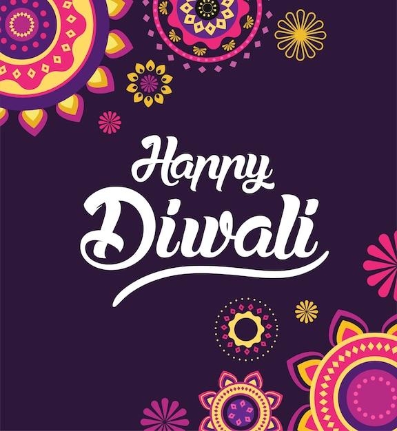 Gelukkige diwali-wenskaart voor hindoe-gemeenschap, indiase festival Premium Vector