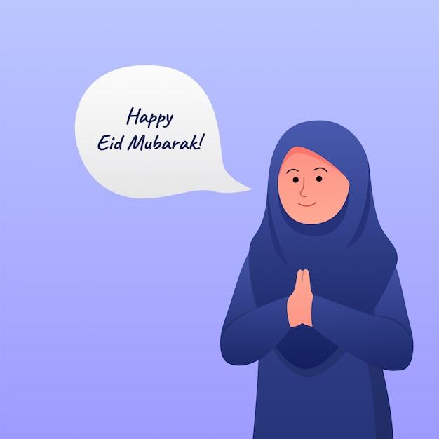 Gelukkige eid mubarak moslimvrouw groetkaart Premium Vector