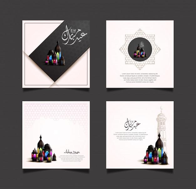 Gelukkige eid mubarak premium sets met kleurrijke lantaarn voor de wenskaart Premium Vector