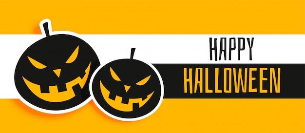 Gelukkige halloween gele banner met lachende pompoenen Gratis Vector