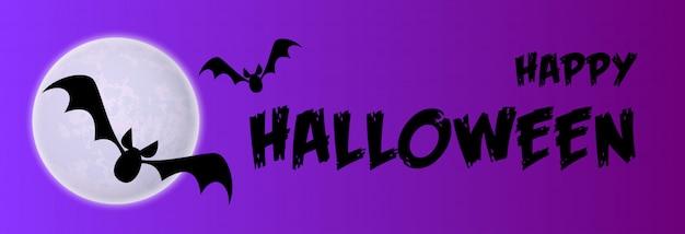 Gelukkige halloween-groetkaart met knuppels die bij maan vliegen Gratis Vector