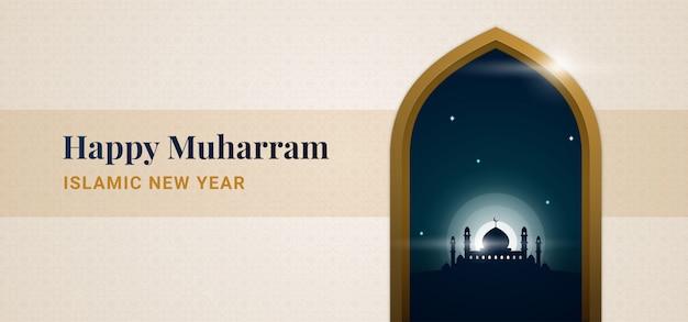 Gelukkige het jaarachtergrond van muharram islamitische nieuwe hijri Premium Vector