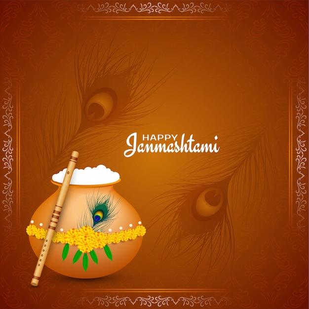 Gelukkige indische het festival elegante achtergrond van janmashtami Gratis Vector