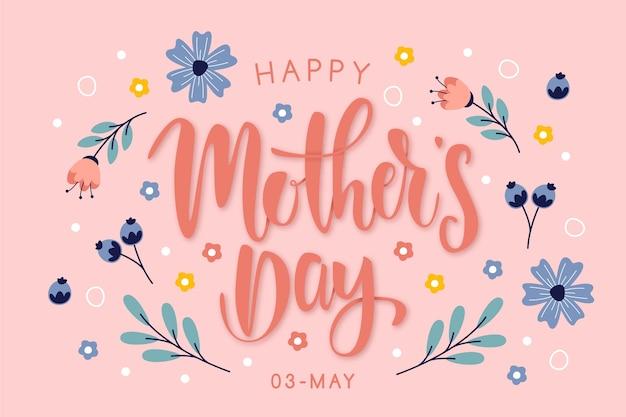 Gelukkige moederdag in belettering Gratis Vector