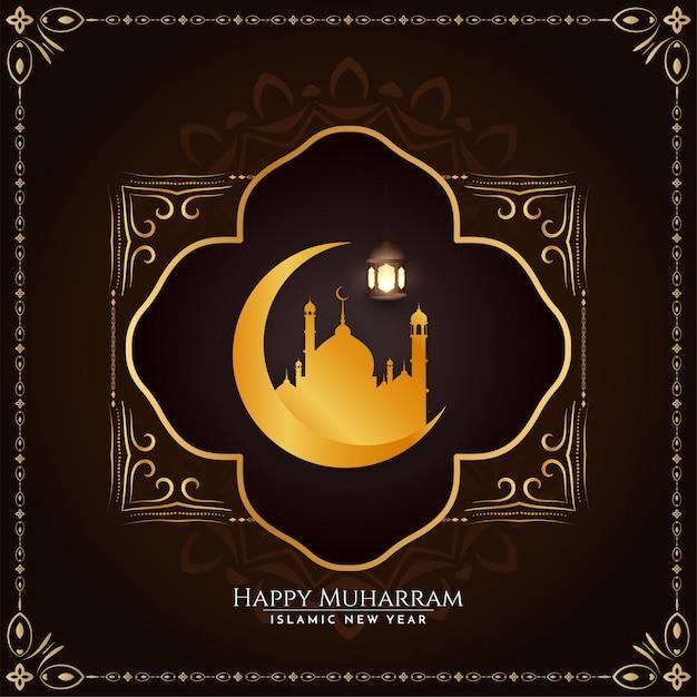 Gelukkige muharram islamitische nieuwe jaar stijlvolle frame achtergrond Gratis Vector