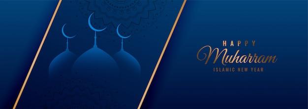 Gelukkige muharram moslimfestivalbanner in blauwe kleur Gratis Vector