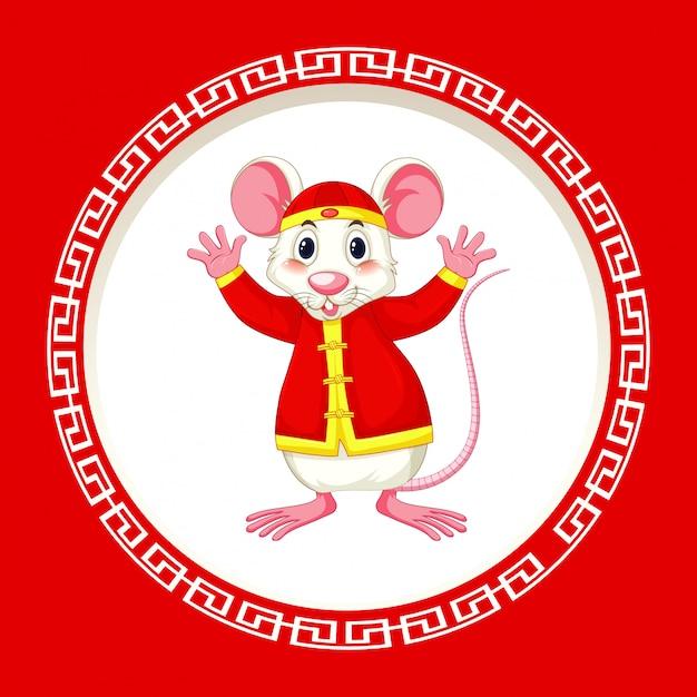 Gelukkige nieuwe jaarachtergrond met rat Gratis Vector