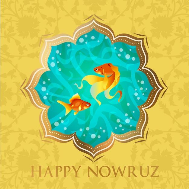 Gelukkige nowruz persian new year goldfish. Premium Vector