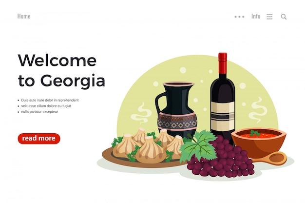 Georgië reizen platte webpagina met info-knop en afbeelding van de keuken van de nationale gerechten wijn Gratis Vector