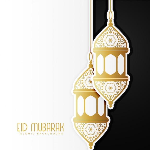 Geweldig eid mubarak ontwerp met hangende lampen Gratis Vector