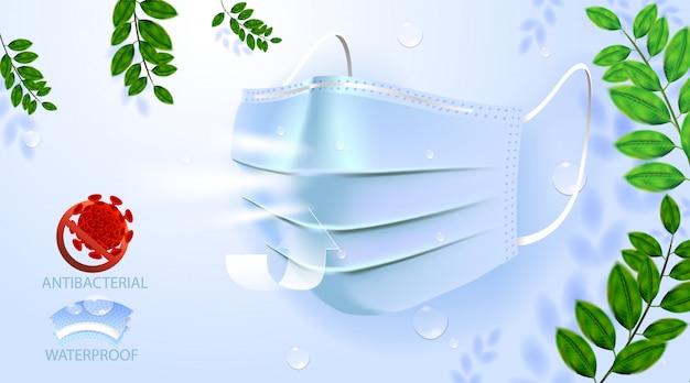 Gezichtsvervuilingsmasker, voor medisch en stof pm2.5, bescherming tegen gevaren of gezondheid, ziekte, hoest, adembeschermende apparaten, allergie voor ziekenhuis Premium Vector