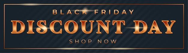 Glanzend gouden verloop lettertype voor black friday-verkoopbanner Premium Vector
