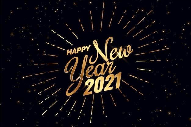 Glanzende 2021 gelukkig nieuwjaar gouden achtergrond Gratis Vector