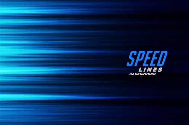 Gloeiende blauwe snelle bewegingssnelheid lijnen achtergrond Gratis Vector