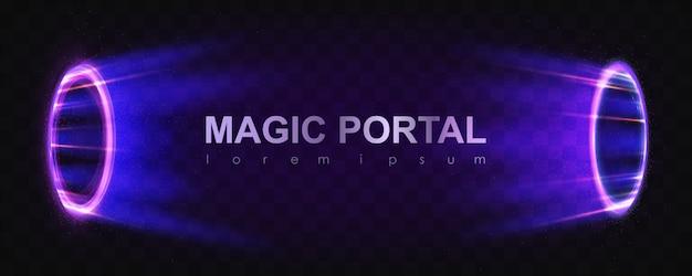 Gloeiende magische portals Gratis Vector