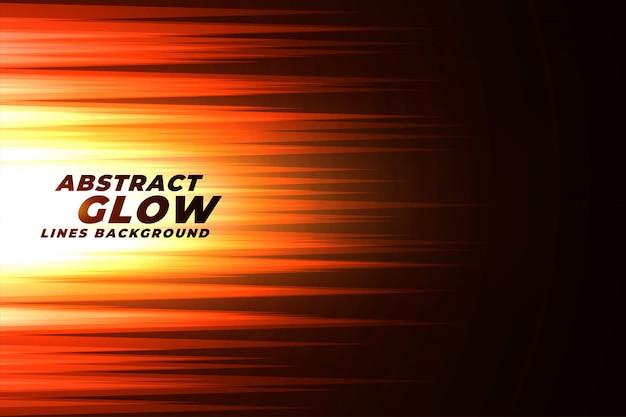 Gloeiende oranje abstracte lijnenachtergrond Gratis Vector