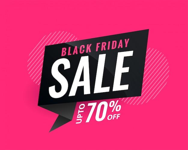 Goedkope verkoop banner voor zwarte vrijdag Gratis Vector