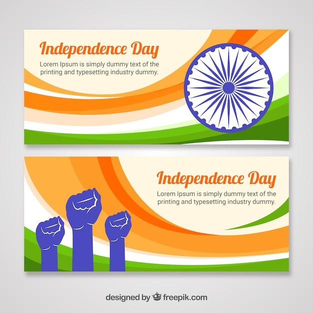 Golvende banners voor indische onafhankelijkheidsdag Gratis Vector