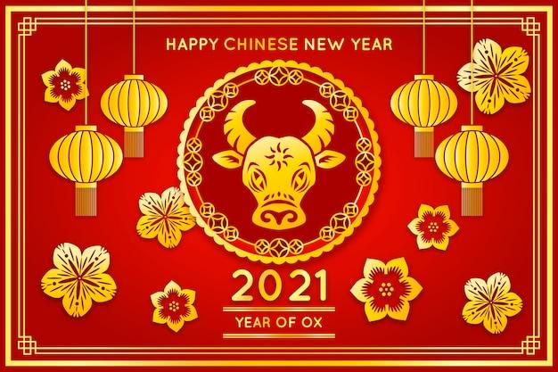Gouden chinees geïllustreerd nieuw jaar Gratis Vector
