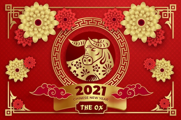 Gouden chinees nieuwjaar 2021 Gratis Vector