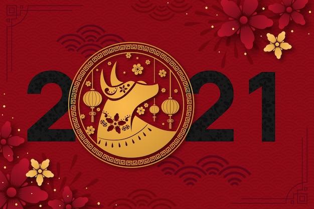 Gouden chinees nieuwjaar 2021 Premium Vector