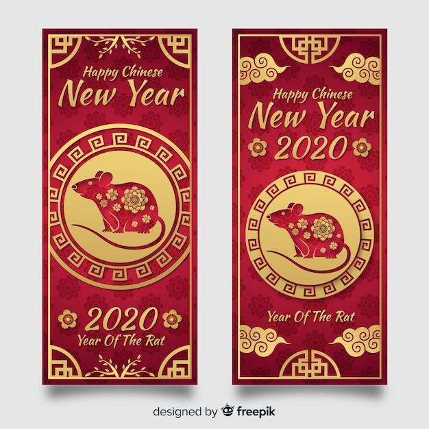 Gouden chinees nieuwjaar banners sjabloon Gratis Vector