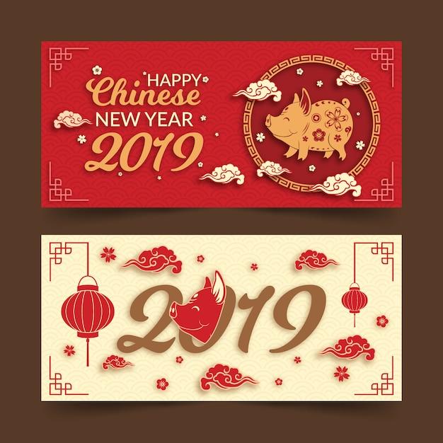 Gouden chinese nieuwe jaarbanner in document stijl Premium Vector