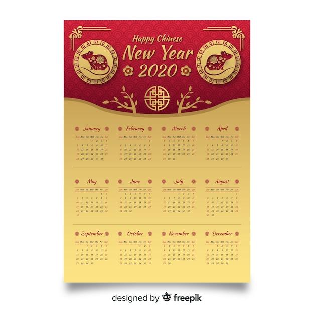 Gouden chinese nieuwjaarskalender Gratis Vector