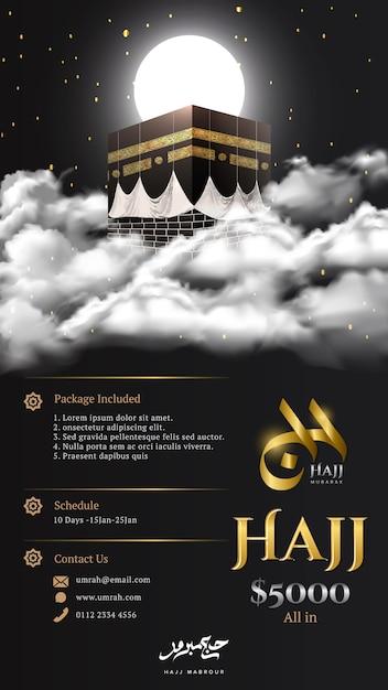 Gouden luxe hajj mubarak brochure of flyer Premium Vector