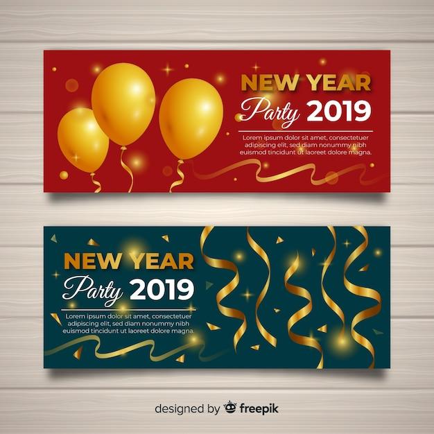 Gouden nieuw jaar 2019 banner Gratis Vector
