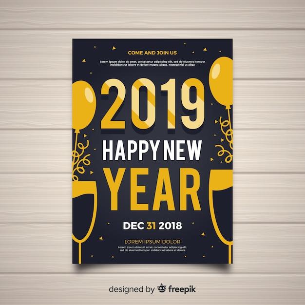Gouden nieuwjaarsfeest poster Gratis Vector