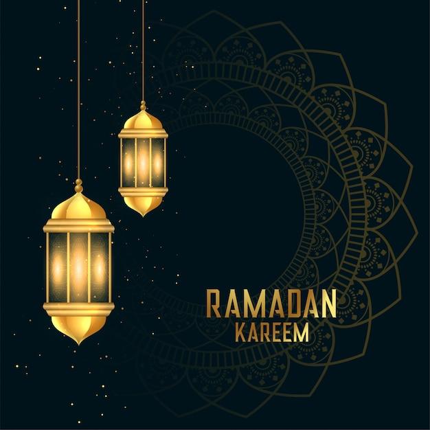 Gouden ramadan kareen festivalkaart met lantaarns Gratis Vector