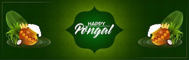 Groene achtergrond voor happy pongal Premium Vector