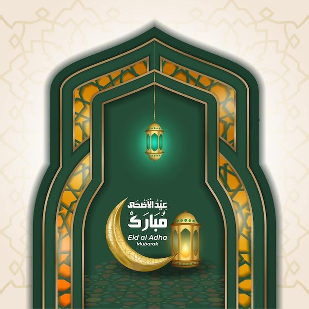 Groet eid al adha mubarak met illustraties van poorten, halve maan en lantaarns Premium Vector