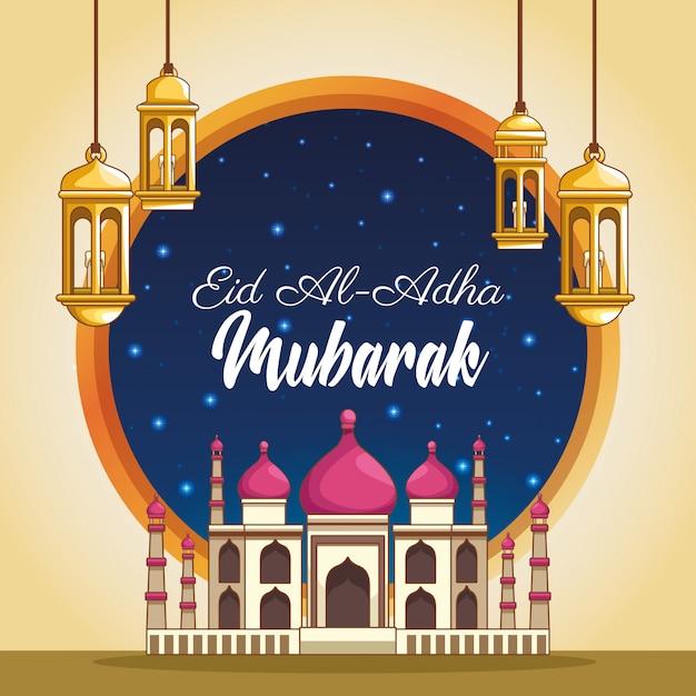 Groot festival van de moslims Gratis Vector