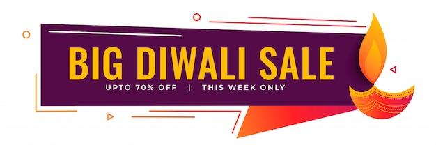 Grote diwali-verkoop en promotiebannerontwerp Gratis Vector