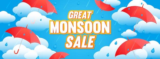Grote moesson verkoop banner vectorillustratie Premium Vector