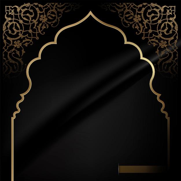 Hadj en umrah, sjabloon of competitie koran en athan plein Premium Vector