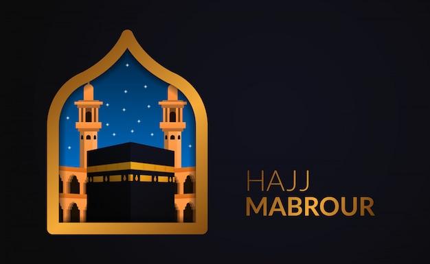 Hadj mabrour islamitische pelgrimstocht naar mekka, saoedi-arabië. kaaba gebouw. eid al adha mubarak. Premium Vector