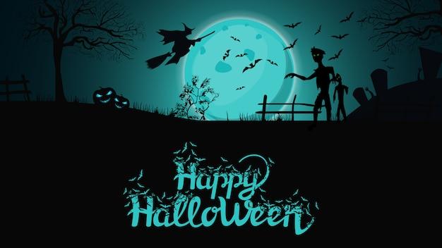 Halloween-achtergrond, sjabloon met nachtlandschap met grote blauwe volle maan, zombie, heksen en pompoenen. Premium Vector