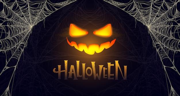 Halloween-banner met gloeiende pompoen en spinneweb. premium. Premium Vector