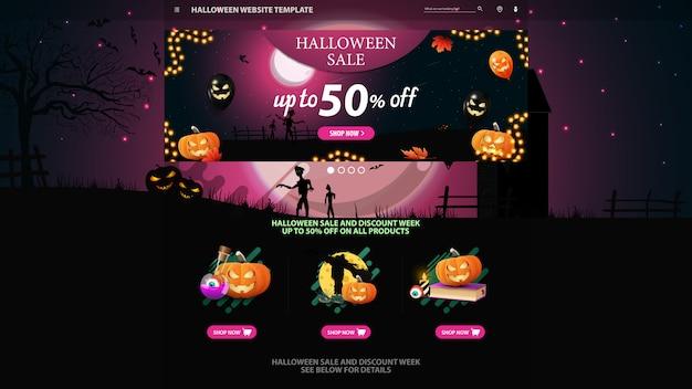 Halloween-banner voor de website met kortingsbanner Premium Vector